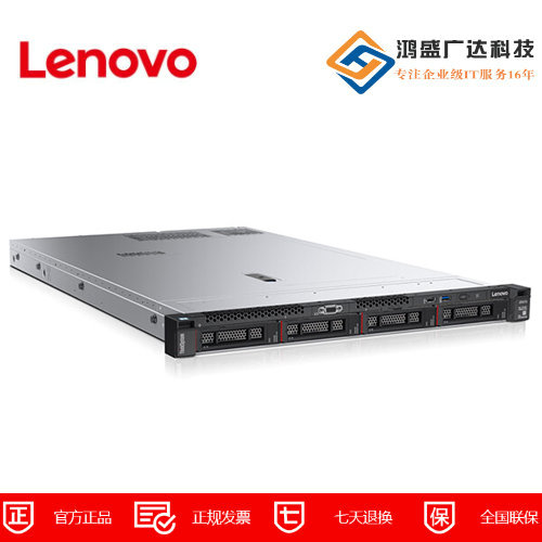 联想Lenovo ThinkSystem SR570