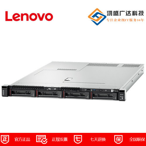 联想Lenovo ThinkSystem SR530